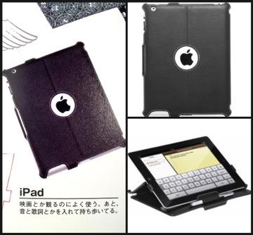 写真iPad.jpg