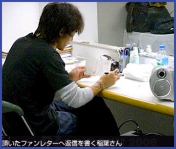 koshi letter-15.jpg
