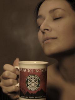 koshi coffee_2.jpg