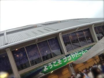 Nagoya-1.jpg